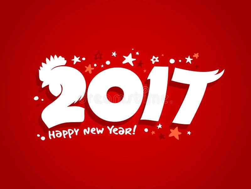Kort för lyckligt nytt år 2017 med tuppen stock illustrationer