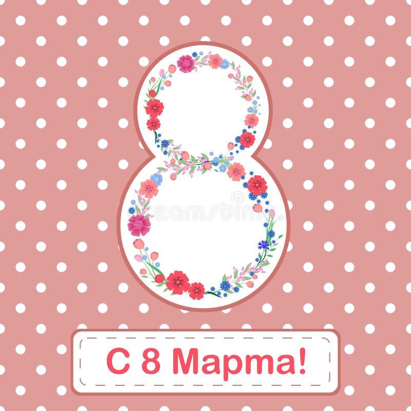 Kort för marsch för dag för kvinna` s 8 med blommor och sidor på en rosa bakgrund stock illustrationer