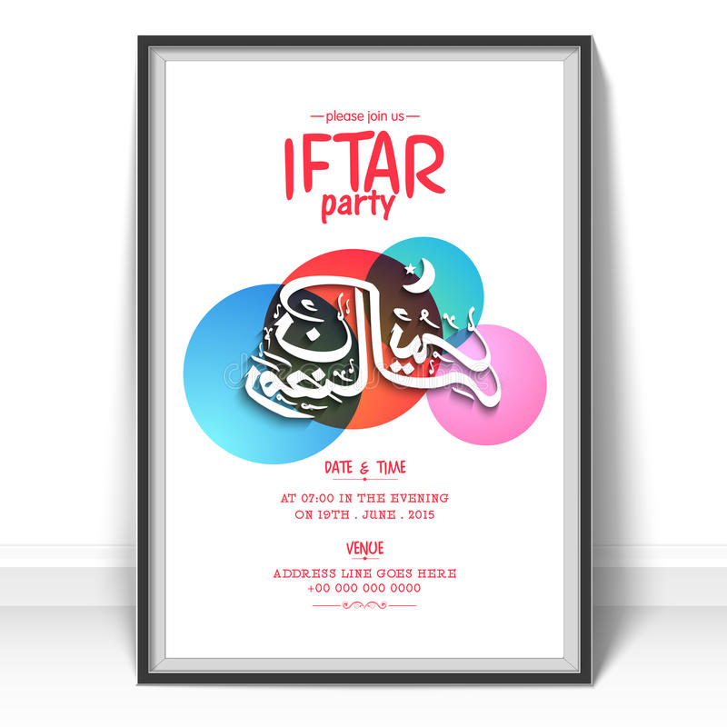 Kort för Ramadan Kareem Iftar Party beröminbjudan med araben vektor illustrationer