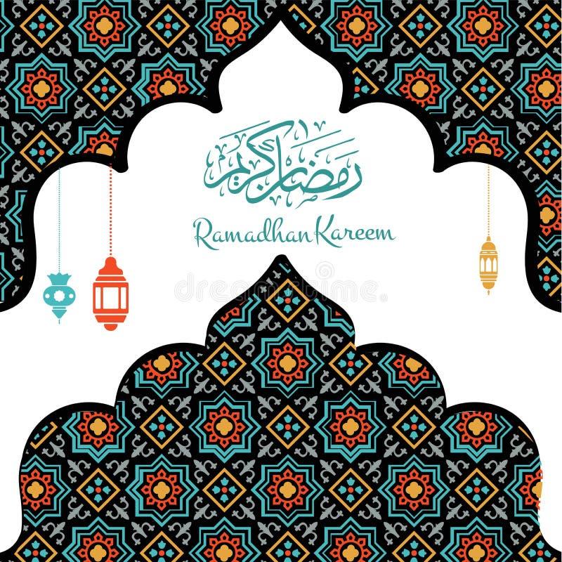 Kort för Ramadhan Kareem Simple designhälsning royaltyfri illustrationer