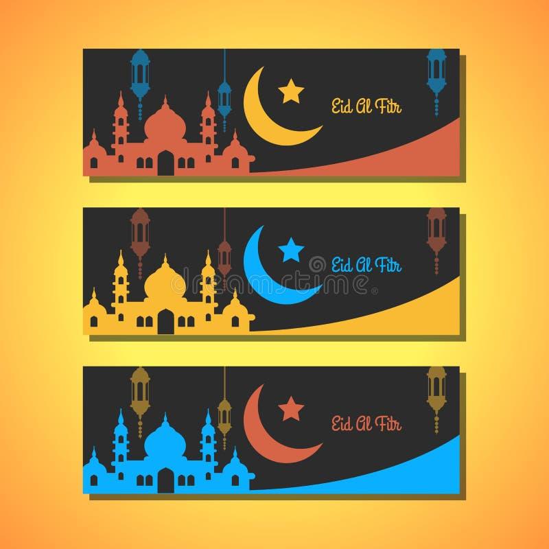 Kort för Ramadhan Kareem svarthälsning i version för tre färg stock illustrationer