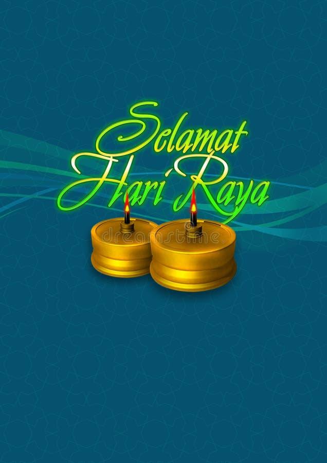 Kort för Selamat hariraya vektor illustrationer
