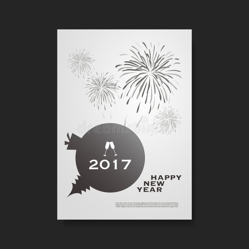 Kortbakgrund för nytt år - reklambladdesign med fyrverkerier - 2017 royaltyfri illustrationer
