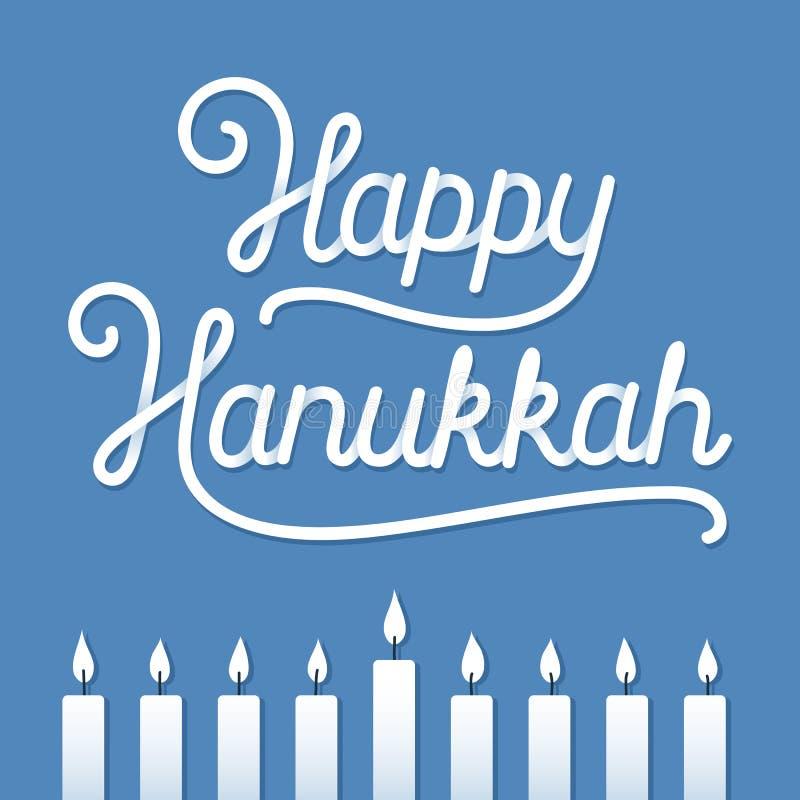 korthälsning lyckliga hanukkah stock illustrationer