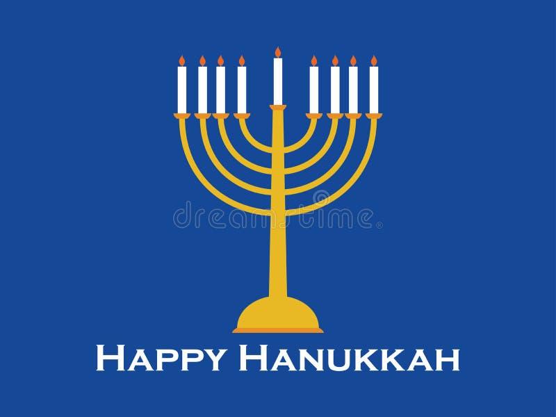 korthälsning lyckliga hanukkah Ljusstake med nio stearinljus vektor vektor illustrationer