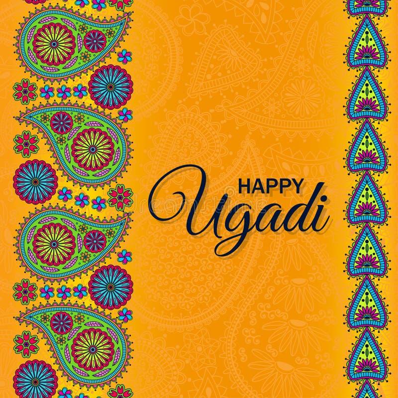 1 kortinbjudan Blom- paisley bakgrund med den indiska ormamenten och text lyckliga Ugadi royaltyfri illustrationer