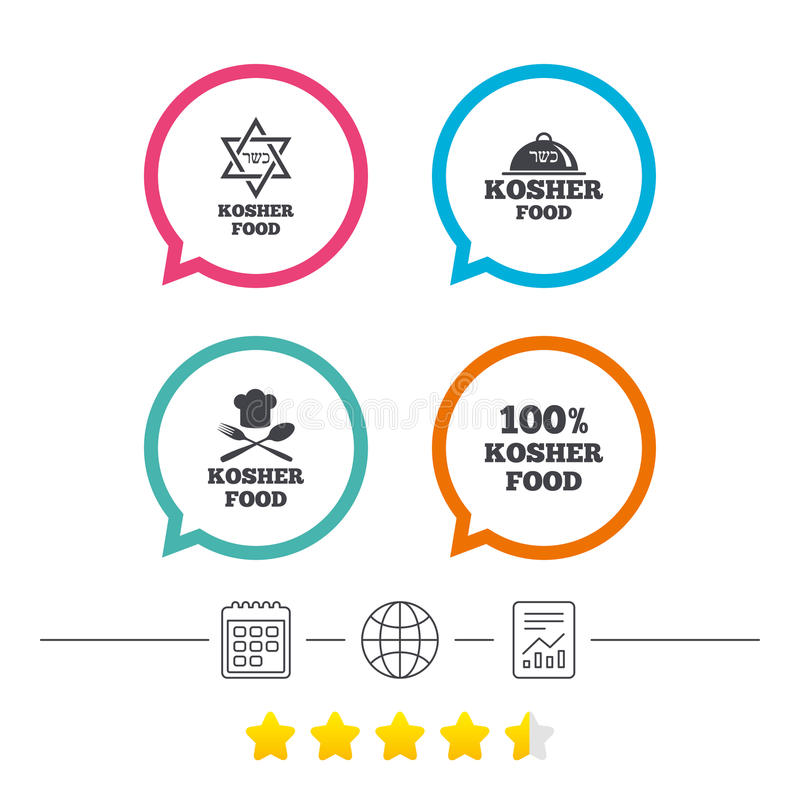 Kosher Food Product Icons Natural Meal Symbol Stock Vector