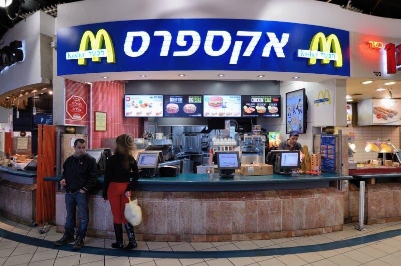 Kosher McDonalds stock images