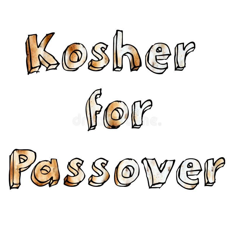 Kosher para el Passover Letras de Tecture con el matzah imagen de archivo libre de regalías