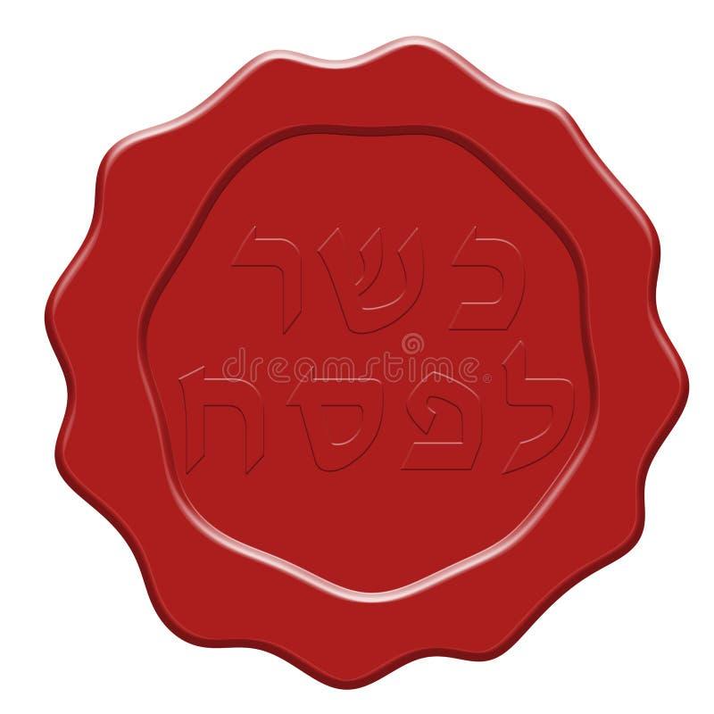 Kosher para el sello de la cera de la pascua judía stock de ilustración