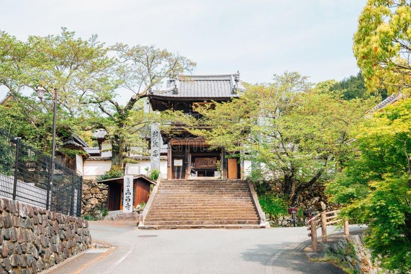 Kosho-ji temple at Uchiko town in Ehime, Shikoku, Japan stock photo