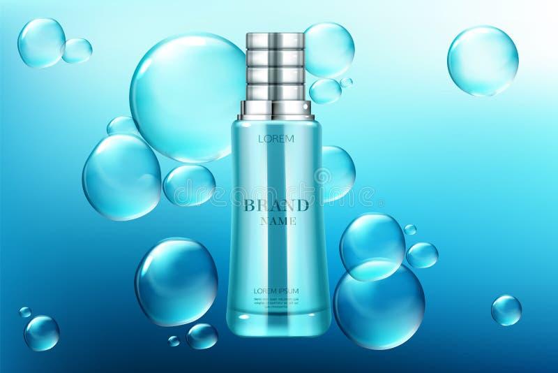 Kosmetische buisspot omhoog, de fles van schoonheidsschoonheidsmiddelen royalty-vrije illustratie