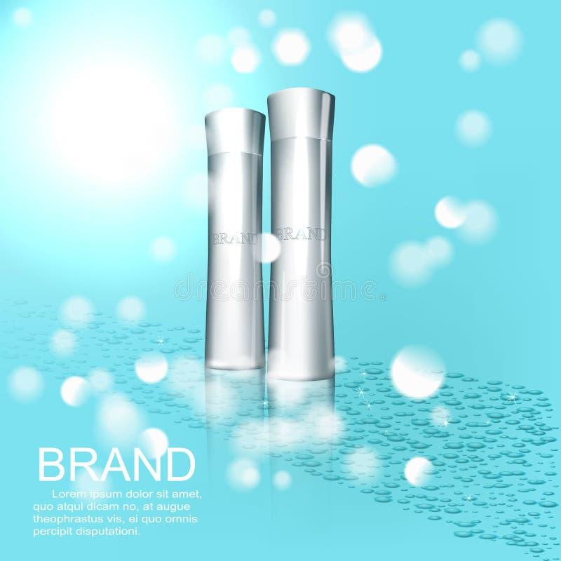 Kosmetisk designmall vektor illustrationer