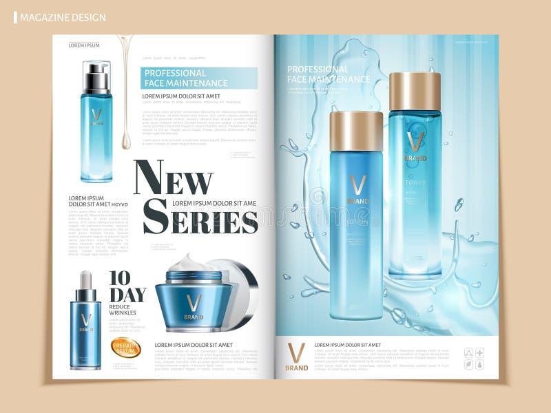 Kosmetisk tidskriftdesign stock illustrationer