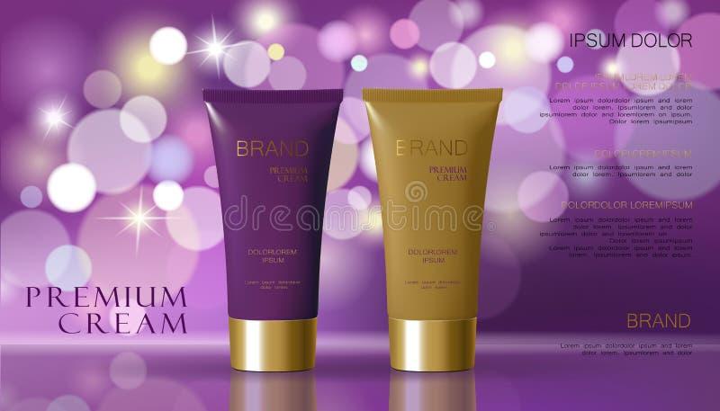 Kosmetyczna śmietanka i purpura koloru fiołkowy tło z defocused rozmytym lekkim bokeh Skóry opieki pakunku promocyjny szablon glo royalty ilustracja