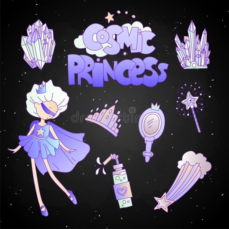 Kosmisk prinsessa - gullig uppsättning för tecknad filmprinsessaillustration Utrymme och magiska beståndsdelar - tiara, stjärna,  vektor illustrationer