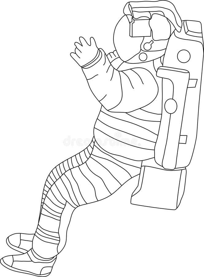 kosmita royalty ilustracja