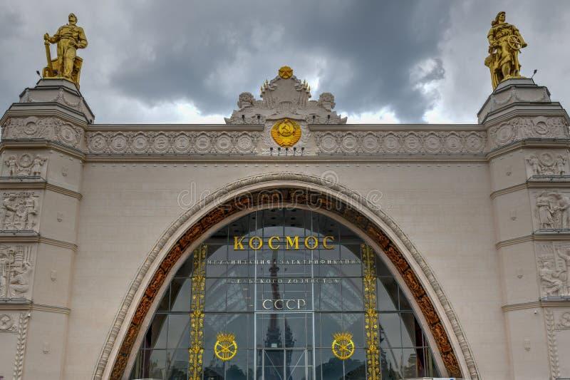 Kosmospaviljoen - VDNKh - Moskou, Rusland royalty-vrije stock afbeeldingen