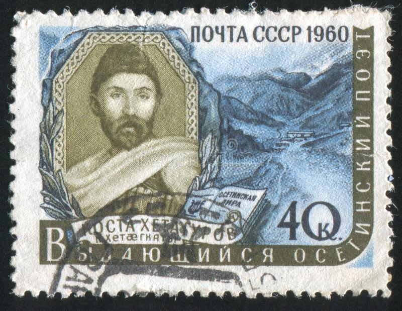 Kosta Hetagurov fotos de archivo libres de regalías