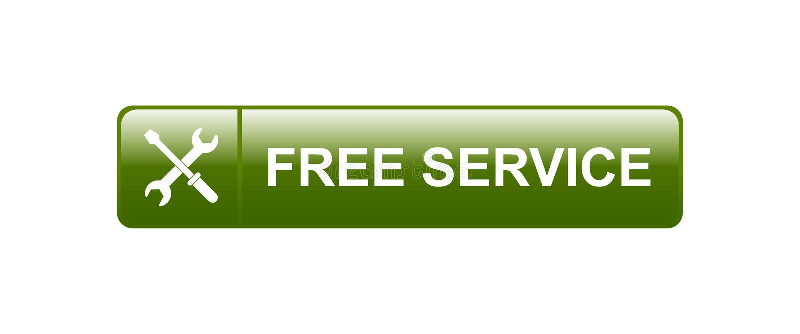 Kostenloser Service stock abbildung