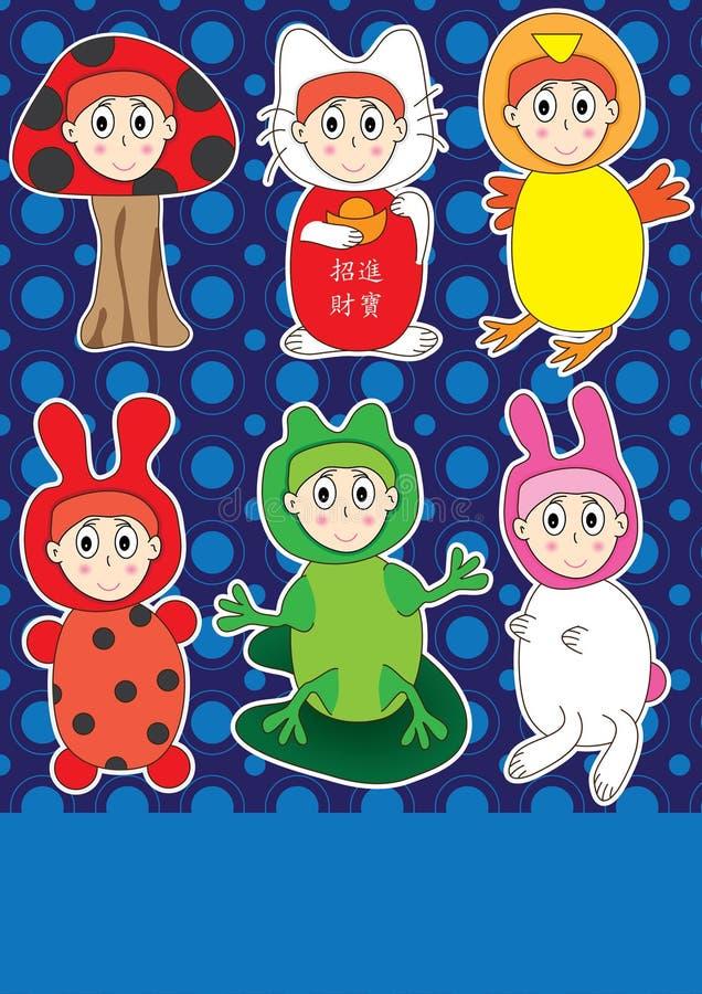kostiumowy eps dzieciaka sztuka set ilustracja wektor
