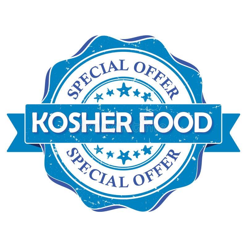Koszerny jedzenie, specjalna oferta - printable znaczek ilustracji