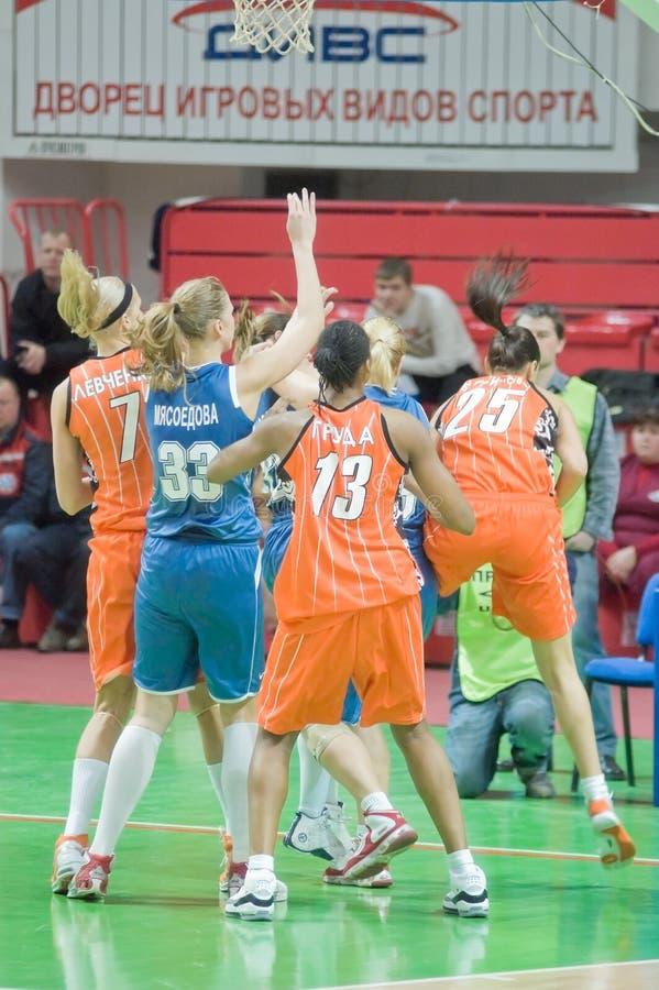 koszykówka rosjanina kobiety obraz royalty free