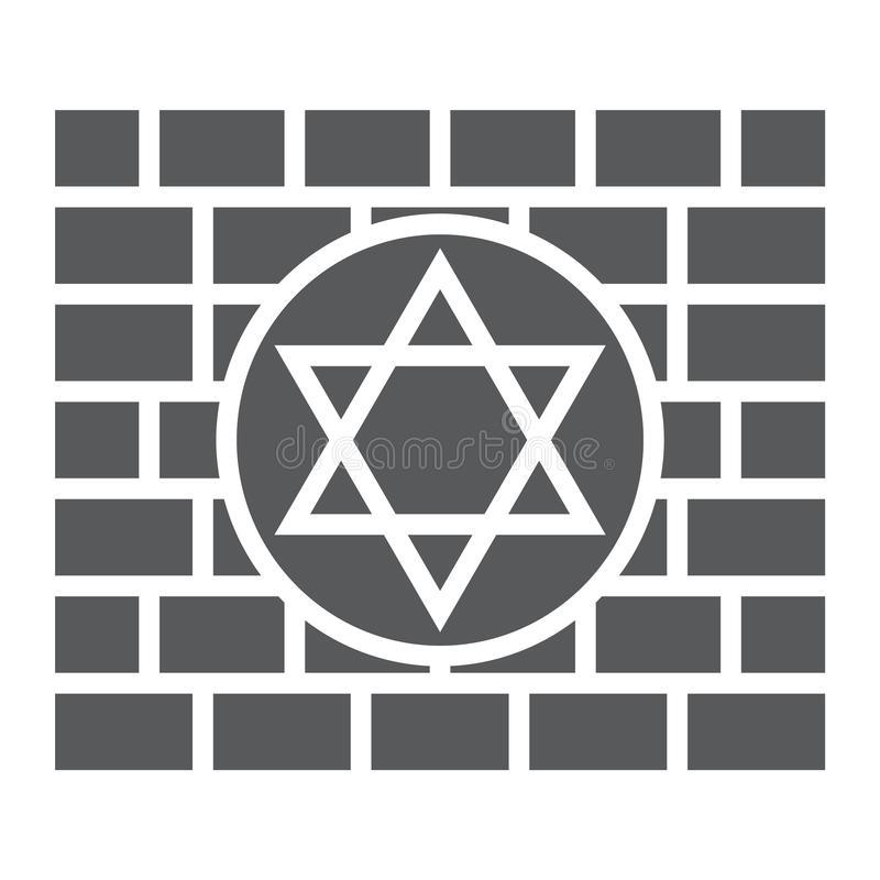 Kotel glyph icon, religion and judaism, jewish wall sign, vector graphics, a solid pattern on a white background. Kotel glyph icon, religion and judaism, jewish royalty free illustration