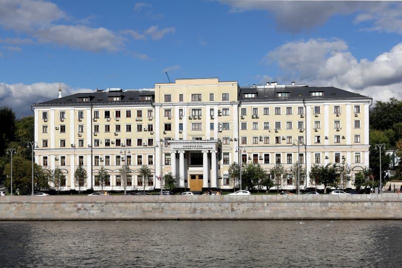 Kotelnicheskaya bulwaru Moskwa rzeki w Lipu zdjęcie royalty free