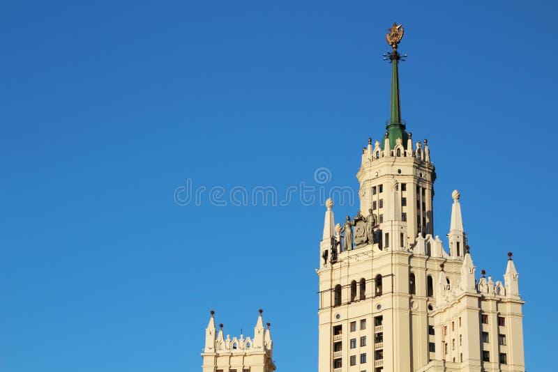 Kotelnicheskaya Embankment Building, Moscow. Kotelnicheskaya Embankment Building is one of seven Stalinist skyscrapers royalty free stock photo