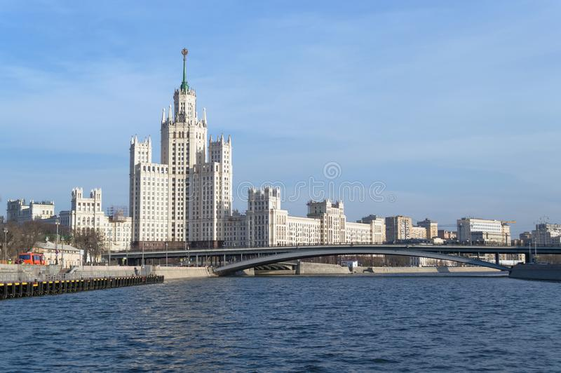 Kotelnicheskaya Embankment Building and other buildings. Kotelnicheskaya Embankment Building with bridge and cityscape view stock photos