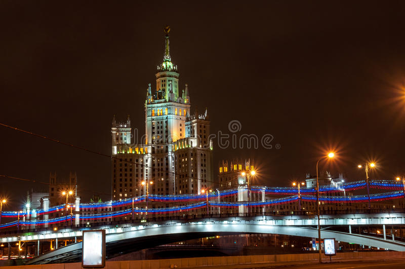 Kotelnicheskaya. Moscow sisters. Ð¡ityscape on the Kotelnicheskaya embankment at night royalty free stock photos