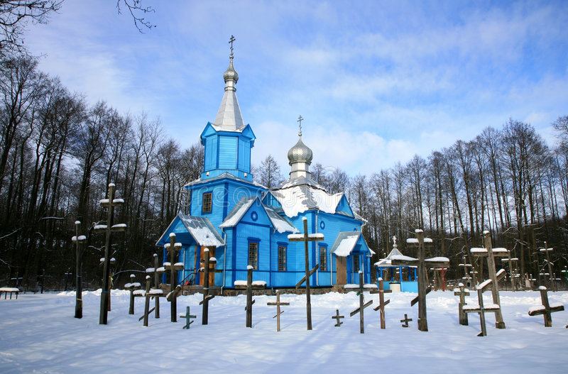 Koterka, blue Orthodox Church in Poland by winter. royalty free stock image