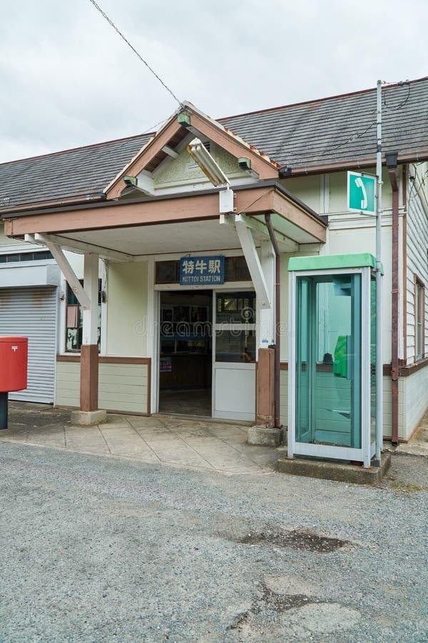 Kottoi station royaltyfri foto