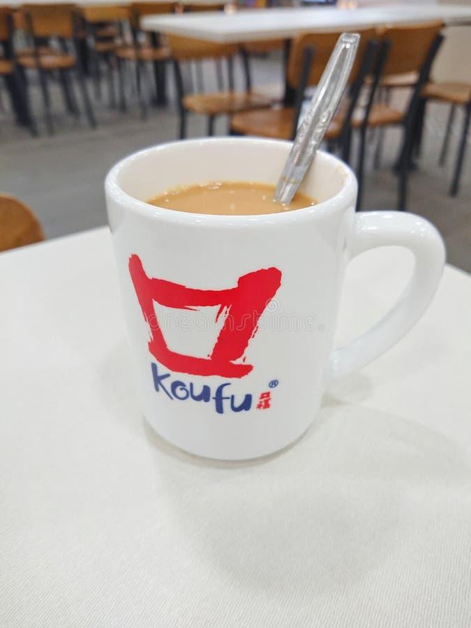 Kou Fu Singapore een vermeld bedrijf stock foto