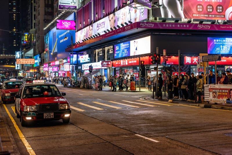 Kowloon du centre, Hong Kong, Chine photographie stock libre de droits