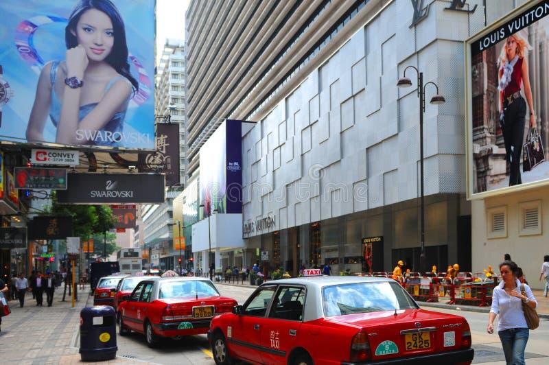 Kowloon - Hong Kong photographie stock libre de droits
