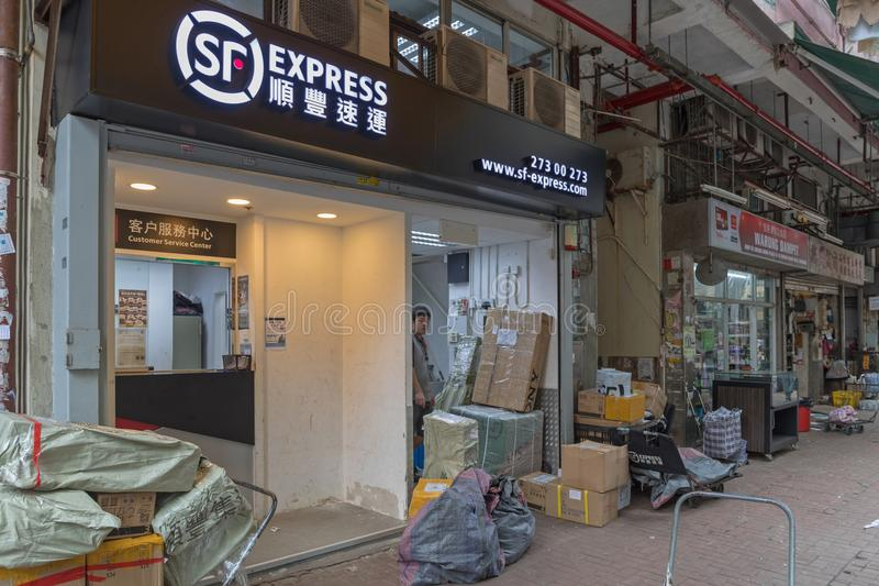 SF Express stock photo