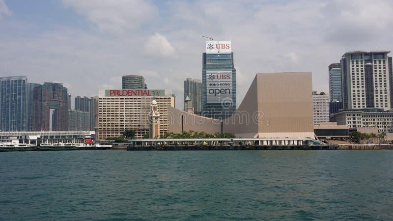 Kowloon Hongkong linia horyzontu zdjęcia stock