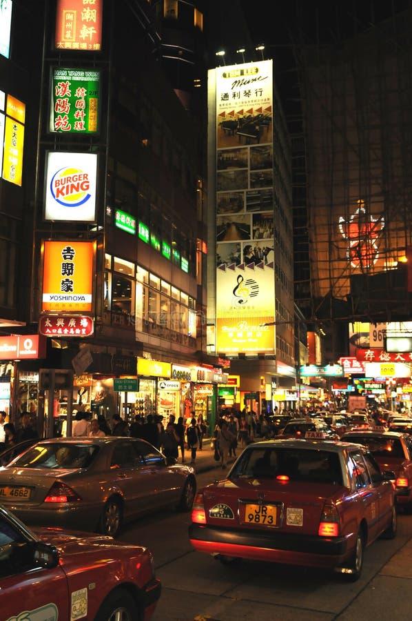 Kowloon - Hongkong - 's nachts stock afbeelding