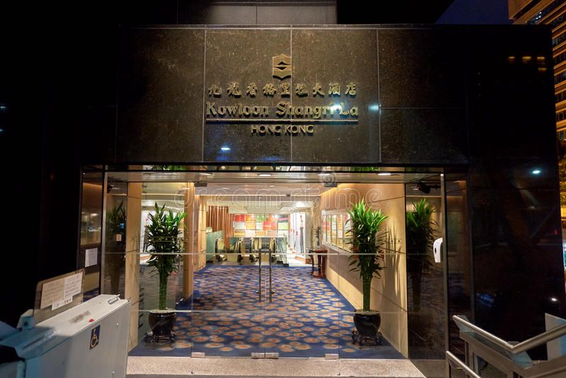 Kowloon Shangri-La photographie stock