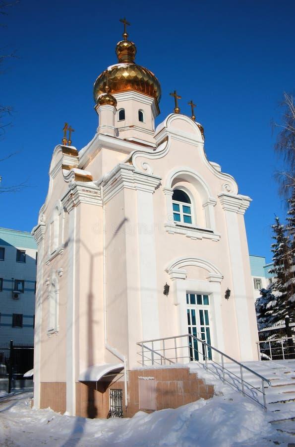 Kozacki kościół narodzenie jezusa fotografia royalty free