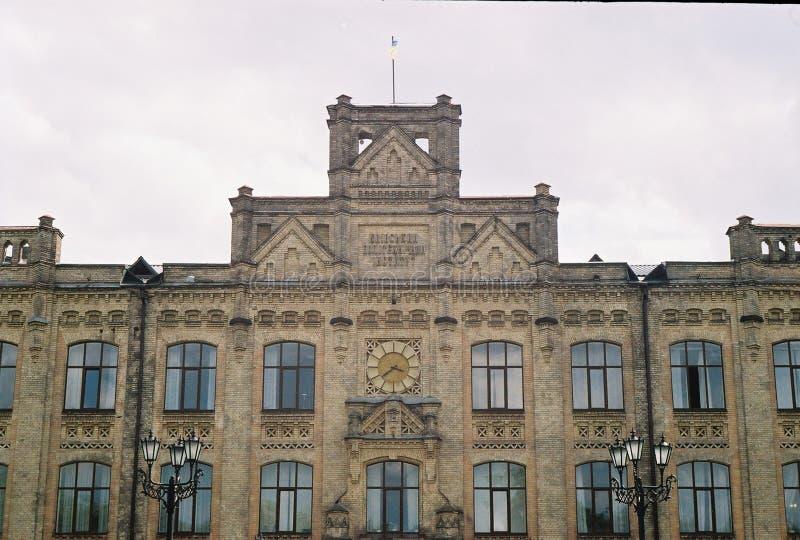 KPI Kyiv工学院 免版税图库摄影