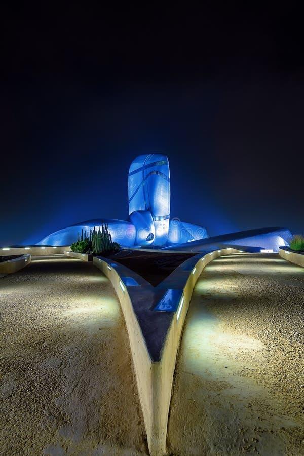Królewiątka Abdulaziz centrum dla Światowego kultury Ithra miasta: Dammam, kraj: Arabia Saudyjska obraz stock