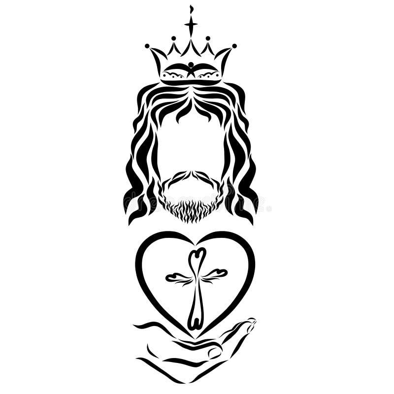 Królewiątka Jesus chwyty w jego wręczają serce z krzyżem wśrodku royalty ilustracja
