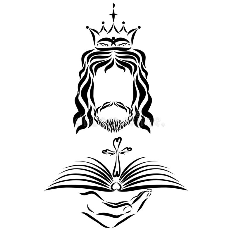 Królujący Jezusowi chwyty w jego ręce otwarta książka z krzyżem ilustracji