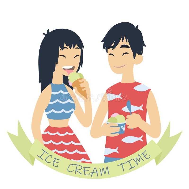 kr?m- is f?r par Vektorillustration av asiatiska par som isoleras på vit bakgrund Pojke med denpackade delen av royaltyfri illustrationer