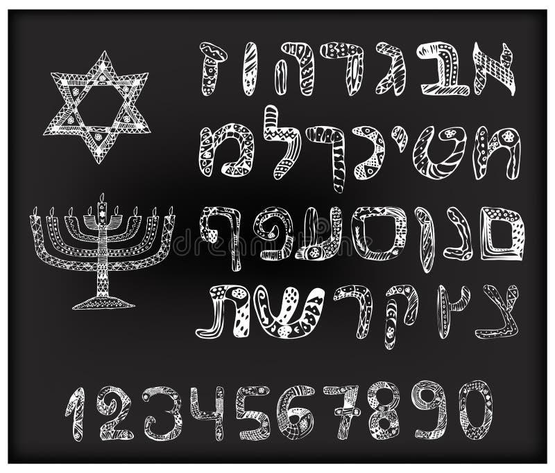 Krabbelalfabet Hebree?r font brieven aantallen hanukkah Chanoekakaars De zes-gerichte Jodenster schets Hand stock illustratie