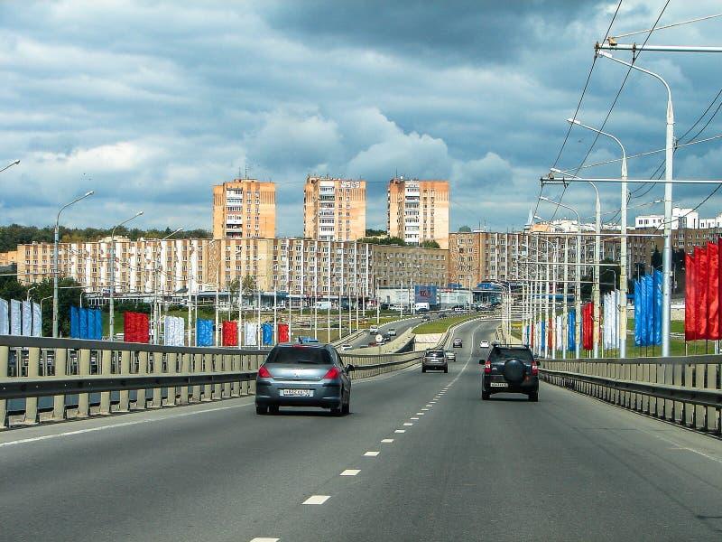Krajobraz miasto Kaluga w Rosja zdjęcia royalty free