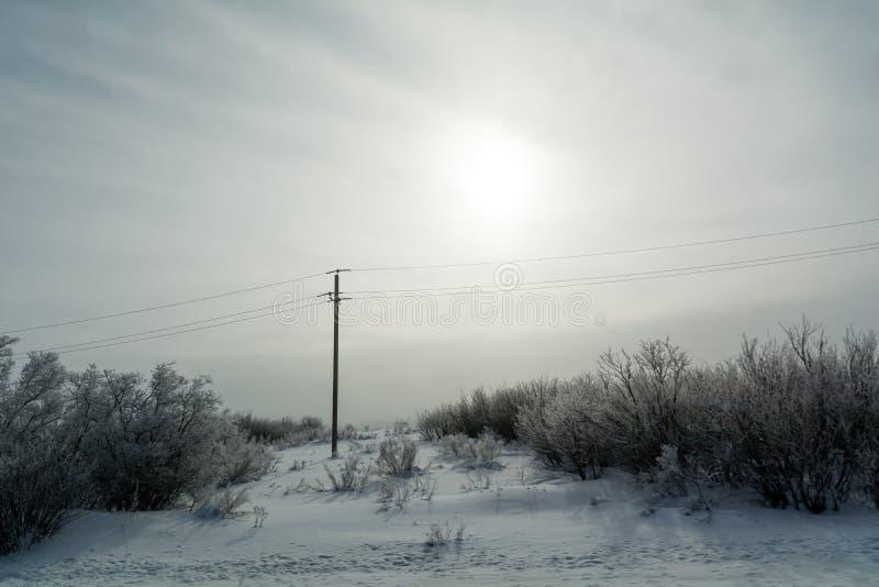 Krajobraz południowi Urals w zimie fotografia royalty free